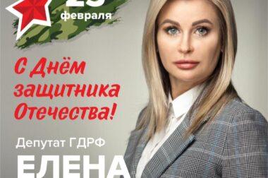 Елена Бондаренко, депутат Государственной думы РФ